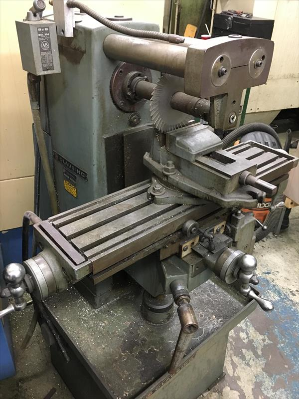 Clausing Model#:8540 Horizontal Mill w/ Extras - US